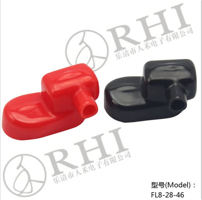 Black Small ladder-shaped battery terminal covers