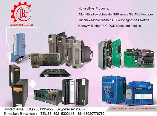 MODICON AS-B883-001