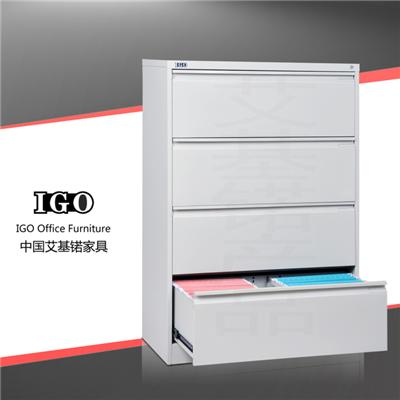 Metal Lateral 4 Drawers Filing Cabinet For Modern Office IGO-003-4DW