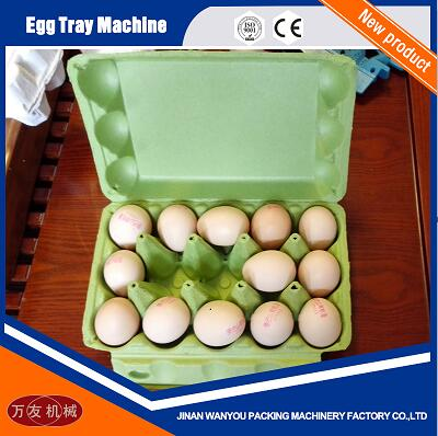 350pcs/hour Paper Pulp Molding Egg Tray/Quail Tray Making Machine with Aluminum Molds For Sale