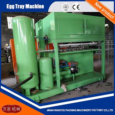 1300pcs/hour Paper Pulp Molding Egg Tray/Quail Tray Making Machine with Aluminum Molds For Sale