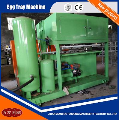2500pcs/hour Paper Pulp Molding Egg Tray/Quail Tray Making Machine with Aluminum Molds For Sale