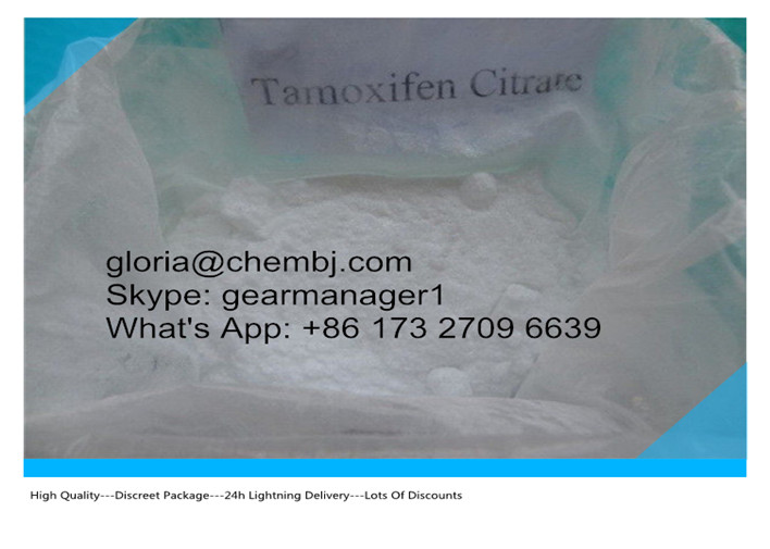 99% Purity Anti Estrogen Steroids Tamoxifen Citrate CAS 54965-24-1 Nolvadex