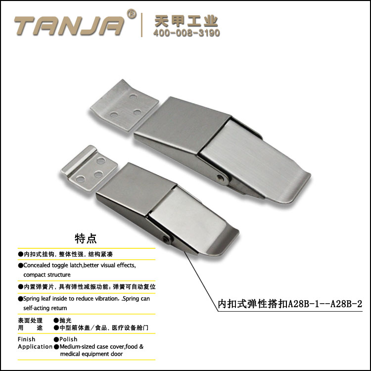 [TANJA] A28BS Concealed toggle latch /safety stainless steel latch with keyhole