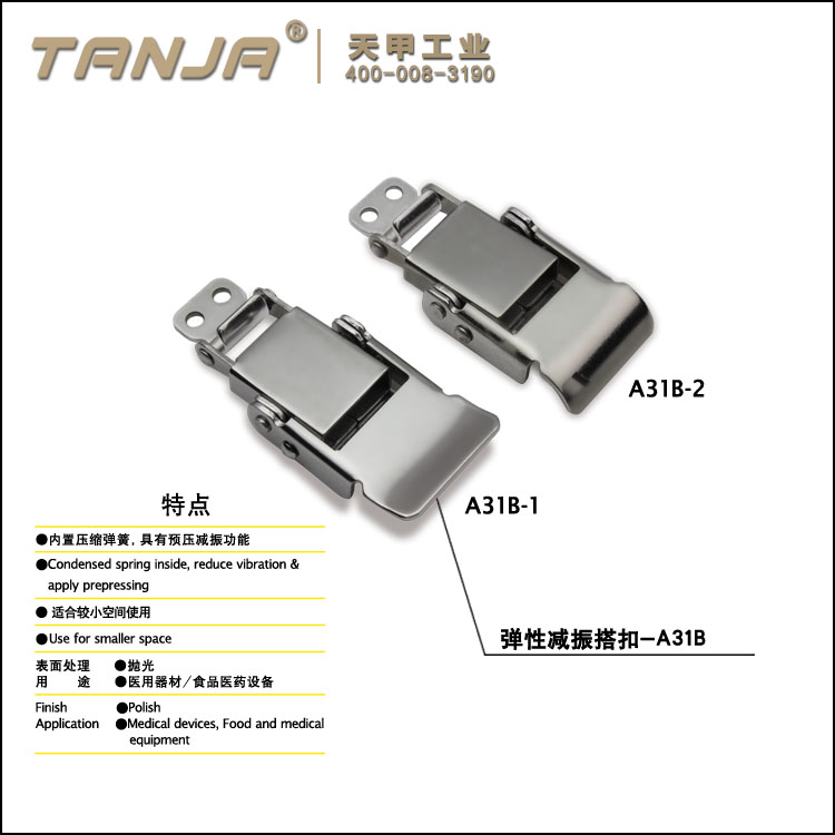 [TANJA] A31 Flexible & damping latch /spring load toggle lock for craft equipment