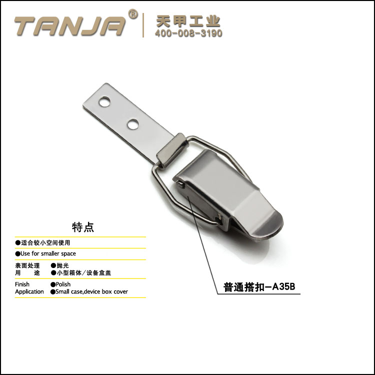 toggle latch A35
