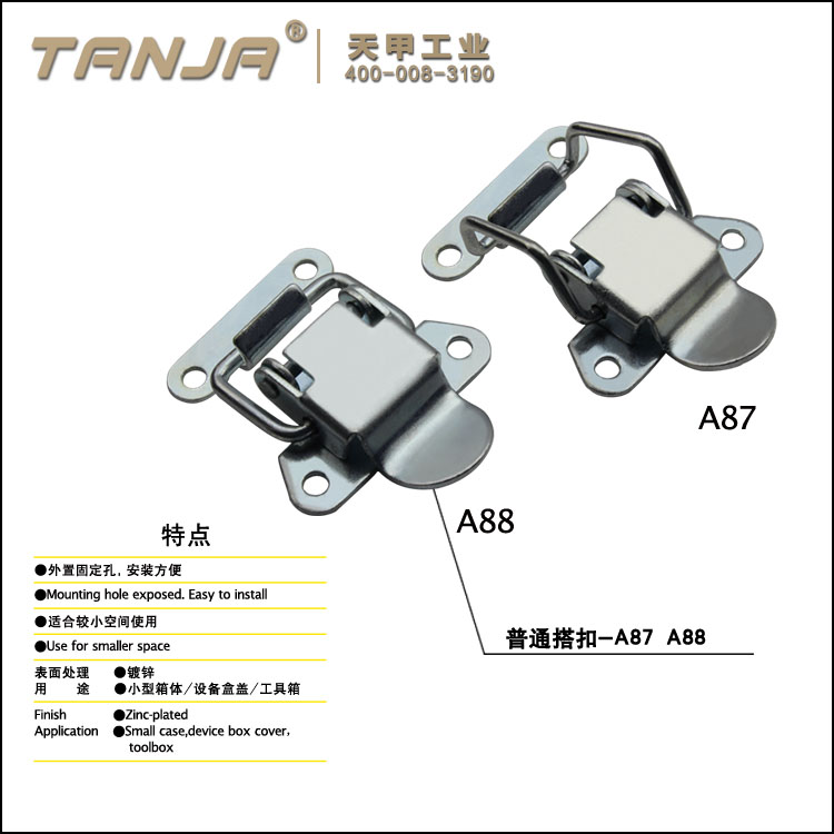 toggle latch A87 88