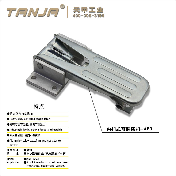 toggle latch A89