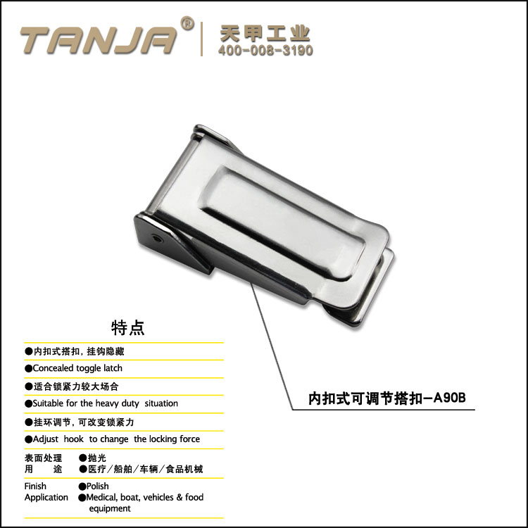 toggle latch A90
