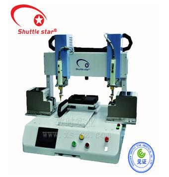 Shuttle star high efficiency automatic feeder screw tightening machine with factory price