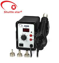 Cellphone rework station electric hot air gun 858D with temperature control