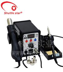 Hot air gun and soldering iron  2 in 1 SMD rework station for welding repair