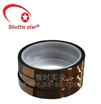 High temperature resistance film silicone tape for bga chips welding