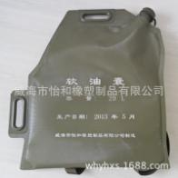 20L Lightweight/easy-portable/folding/collapsible Soft oil bag used to carry gasoline/diesel/fuels