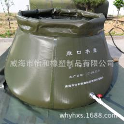 1m³thermoplastic polyurethane exposure bladders/High-strength water bag