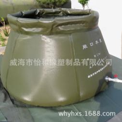 2.5m3 PU polyurethane material self-floating oil bag(