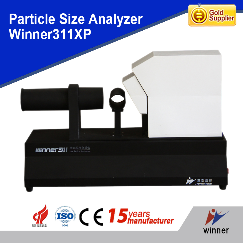 Winner311XP droplet particle size analyzer for atomizer particle size distribution