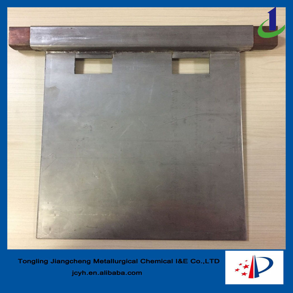 Stainless steel Cathode plate