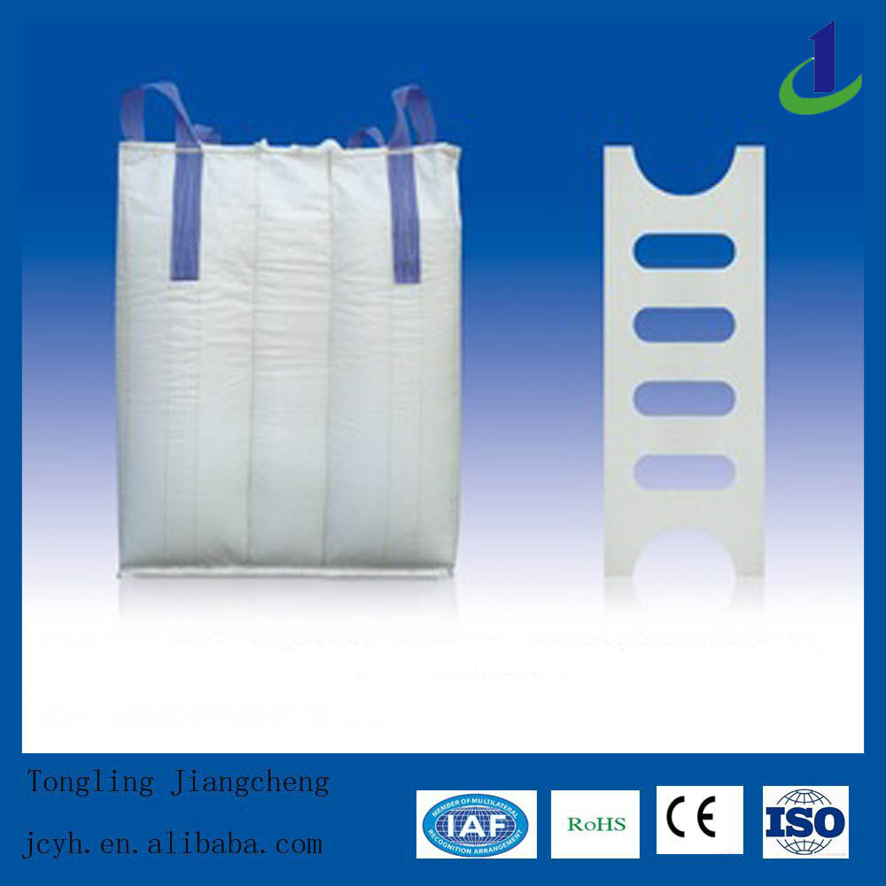 Baffle bag in Packing Bags