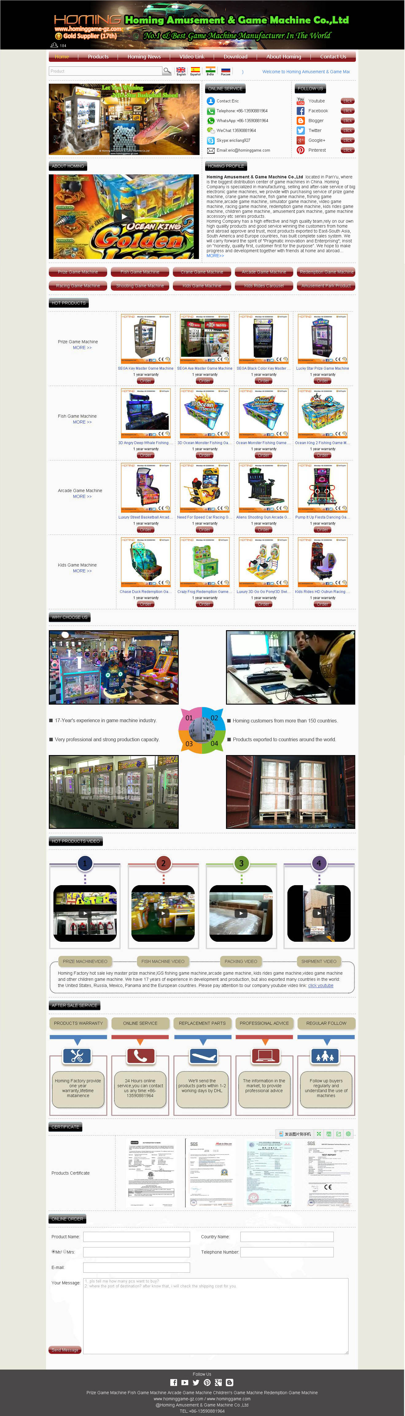 Hot Sale 10,0000 PCS Game Machine From Homing Game,Homing Game Factory