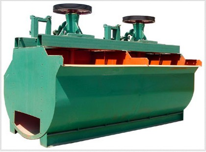 gold processing flotation cell price with reliable performance /mineral air flotation separator tank