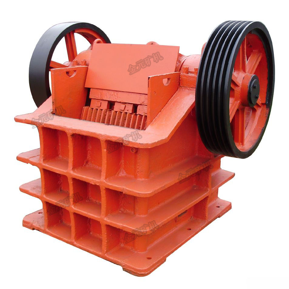 PE series energy-saving small jaw crusher price for ore crushing