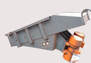 large capacity motor vibrating feeder for gold copper iron ore feeding