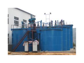 large capacity double impeller leaching tank,leaching equipment for gold extraction