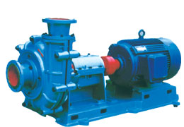 slurry pump centrifugal pump for mineral processing