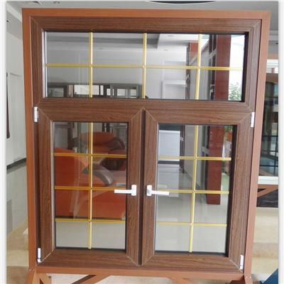 American Standard Vinyl Windows