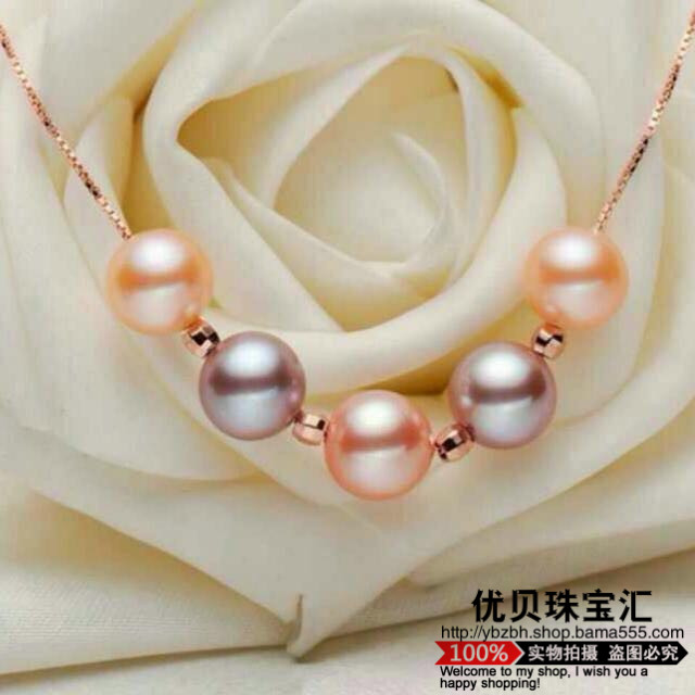 Sliver Five freshwater pearl lulutong pendant