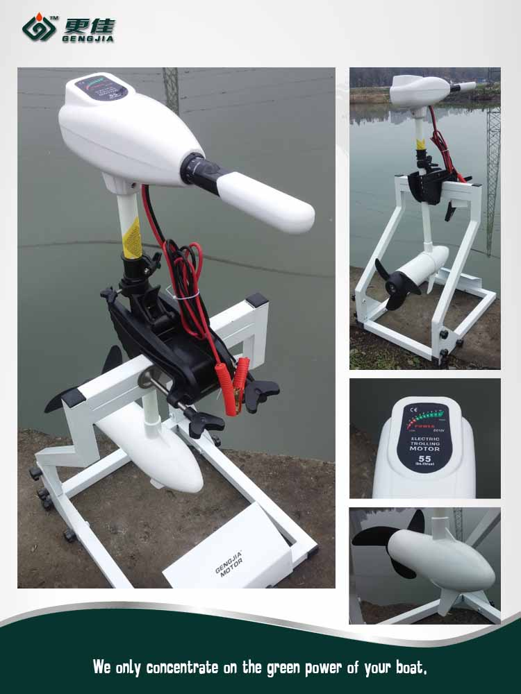 DC 12/24V Saltwater Electric Outboard Motor, White Electric Trolling Motor, Boat Engine
