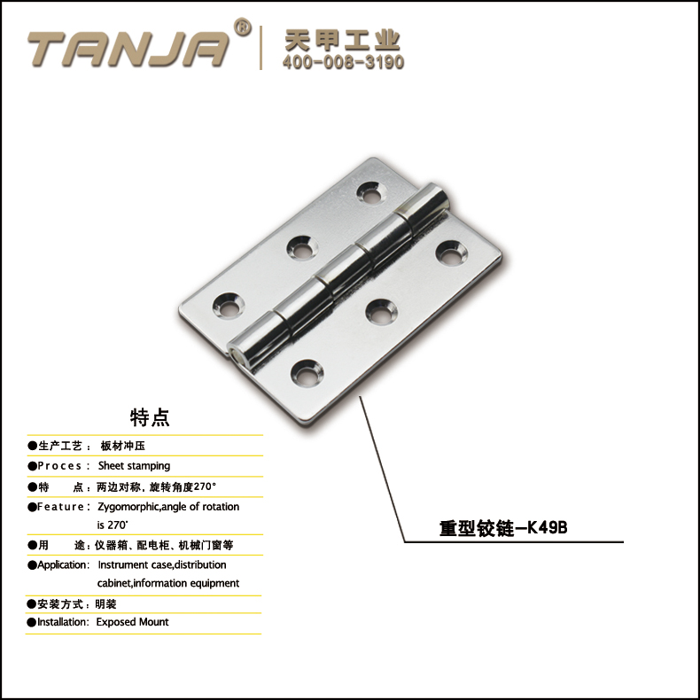 K49 Regular hinge / Stainless Steel Ball Bearing Hinges for instrument case