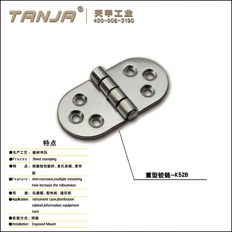 TANJA stainless steel Truck hinge Food Machinery hinge SS304