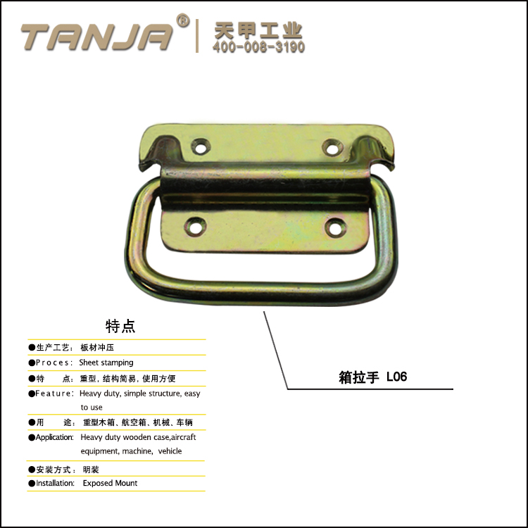 TANJA folded handle,stainless steel handle for machine L06