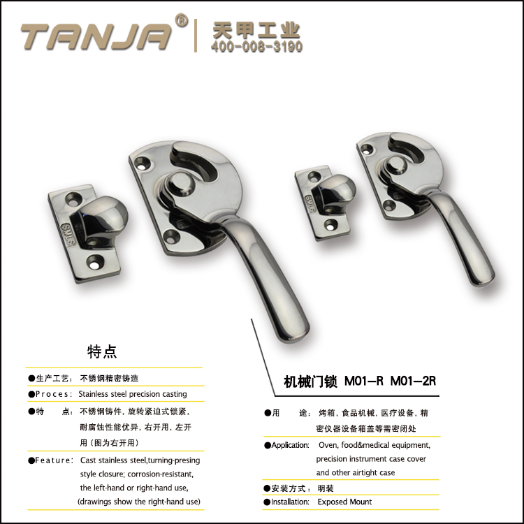 [TANJA] M01 handle/ cast stainless steel 316 turning pressing style closure equipment handle