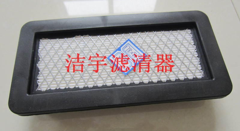 lawnmower air filter-jieyu lawnmower air filter-the lawnmower air filter supplier for world Top 500 enterprise