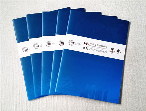 Cheap 3-fold brochure product brochure printing brochure printing service