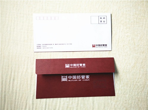 Cheap business envelope printing company in China