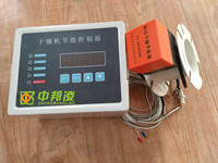 Energy saving controller for  Plastic Hopper drying machine factory