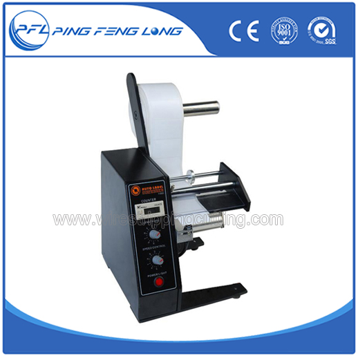 AL1150D Electric label dispenser manufacturer