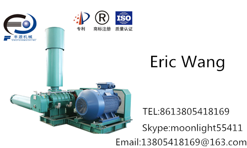 Material handing pneumatic conveying blowrs for sale