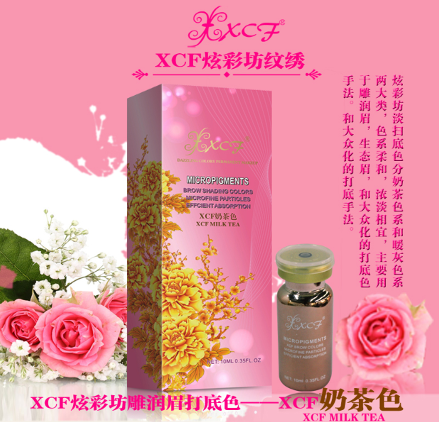 XCF SHADING COLORS / efficient eyebrow pigment / PLANT PIGMENT