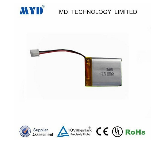 REAL capacity rechargeable 451230 135mAh 3.7V lipo battery