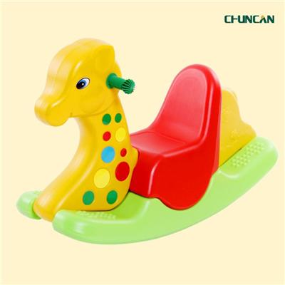 Child Bicolor Elephant Rocking Horse