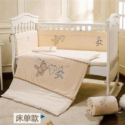 100% Cotton Plain Color Cute & Cuddly Bear Baby Crib Cover