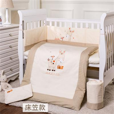 Solid Baby Honeybee Cotton Reversible Quilt Made In China