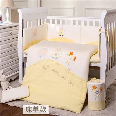 Fluffy Whinking And Chirp Cotton Quilting Baby Comfoter With Sheets