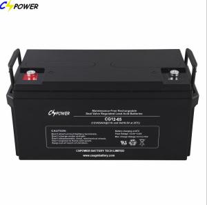 Long Life Chinese 12V65Ah Deep Cycle Battery For Solar UPS