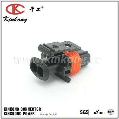 2 Pin BOSCH Waterproof Female Automotive Wire Electrical Fuel Injector Connector Housing 1928403137